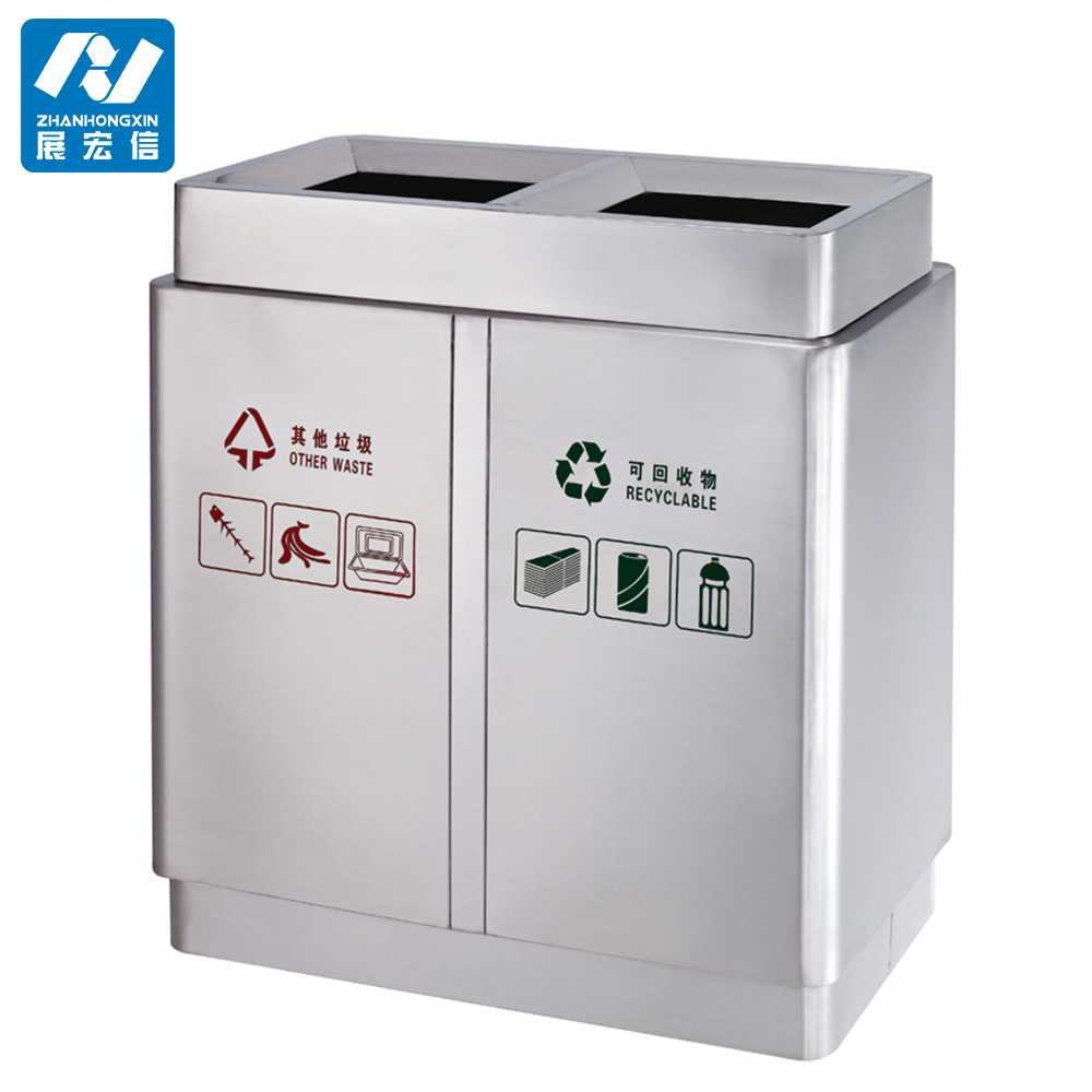 Segregated Waste Bins, Segregated Waste Bins Suppliers and ...