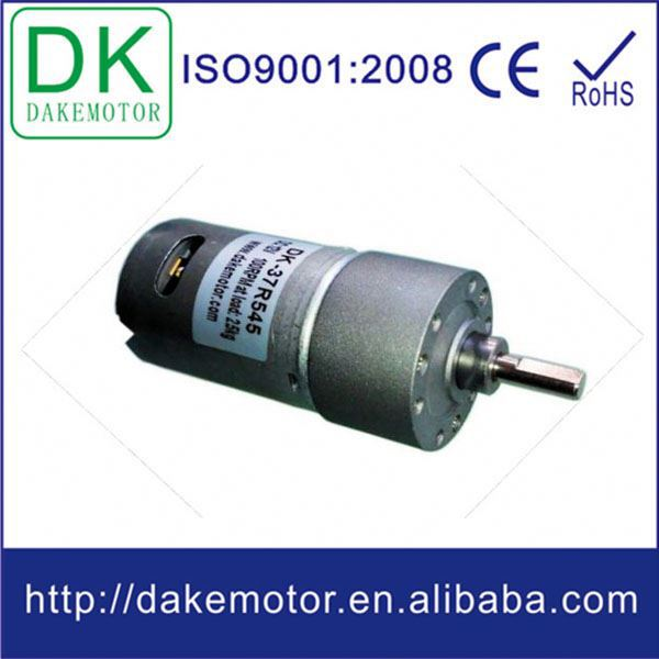 37mm 12V 24V DC zheng electric motor