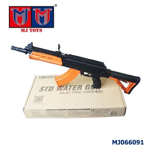 Plastic kids interesting toy electric water bullet gun for children