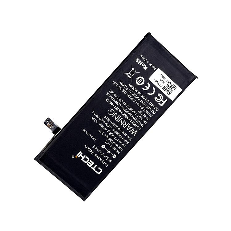 Аккумулятор для мобильного устройства  внутренний несъемный