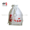 Wholesale factory price bulk outdoor non woven drawstring bag