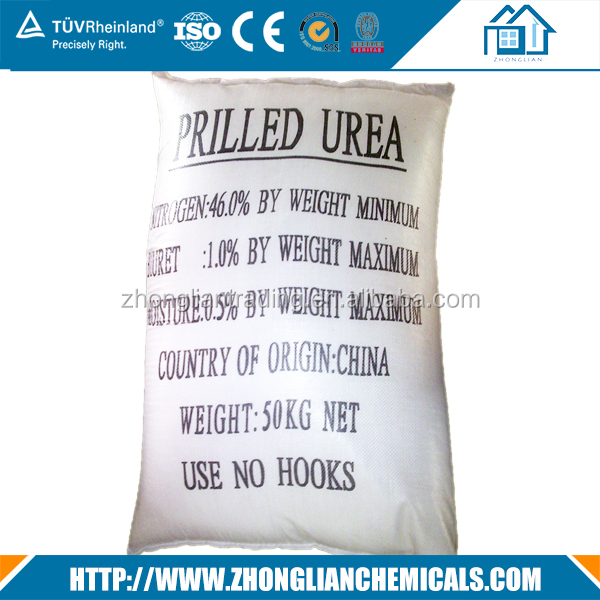 Hot selling nitrogen fertilizer granular UREA N46% for Africa markets