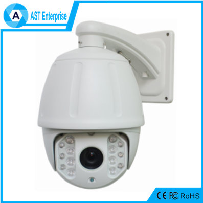 "1/3"" CMOS 4mp 5mp P2P PTZ High Speed Dome IP Camera with 20X Optical Zoom 4K high definition image"