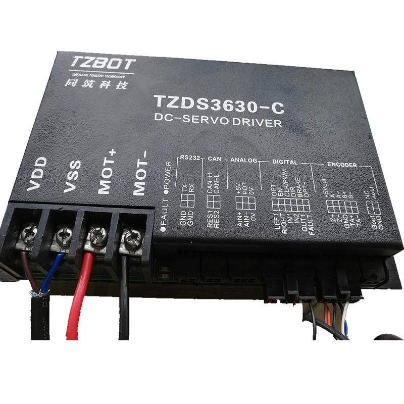 Custom 2 channel 220v 12v 50a pwm digital dc servo for Servo motor 12v dc