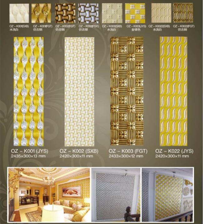 modern home decorhome goods wall decordecoration and home accessories - Home Goods Wall Decor
