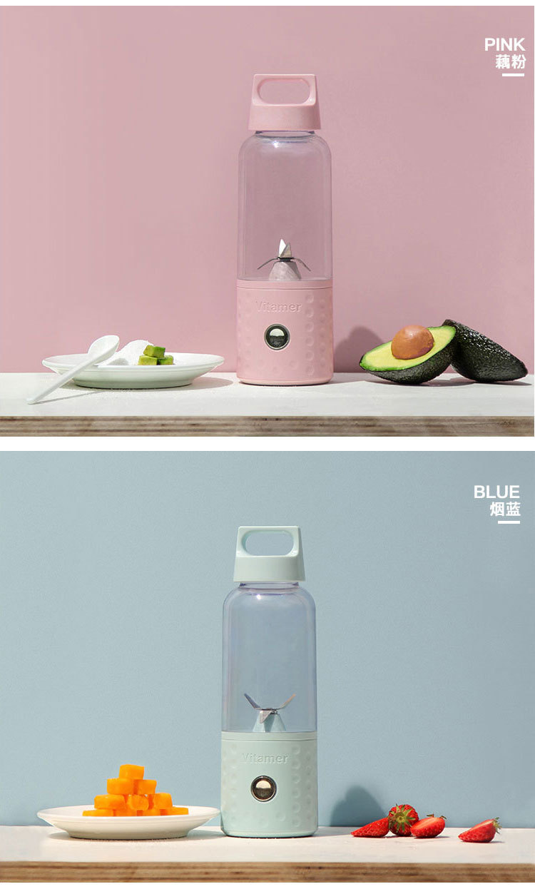 Home Appliances Vitamer 350ml 400ml 500ml Electric Fruits Mixer Bottle Portable Personal Juicer Blender Cup USB