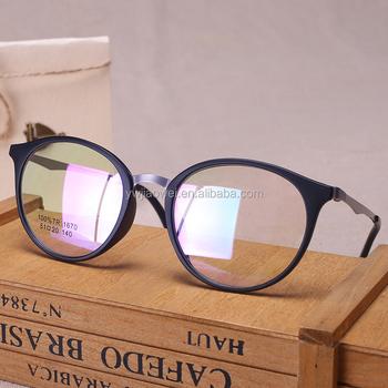 24a75d564b Más nueva venta diseño simple estilo estudiante óptica redonda TR90 marco  clásico gafas de lectura plegable