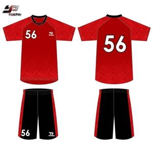 c013ad5fce9be Spandex Soccer Uniform