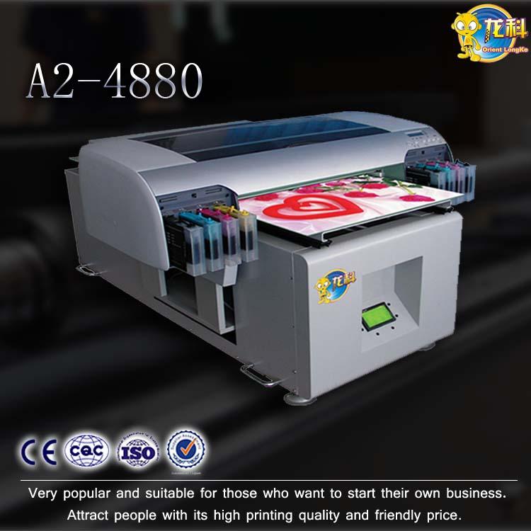 shirt printing machine price
