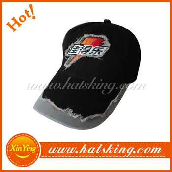 baseball cap making machinery cotton machine hat
