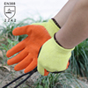 NMSAFETY economic latex rubber work hand glove