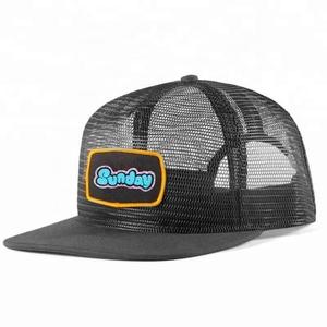 b47ad52a7 Custom full mesh caps snapback hat full mesh hat