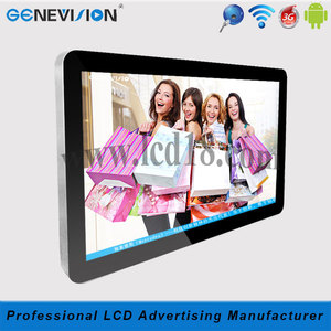 27 inch Android wireless lcd advertising display wall mount digital signage led screen kiosk