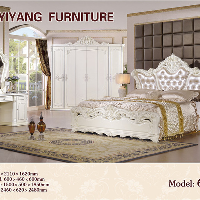 Buy Cheap China baroque bedroom furniture set Products, Find China ...