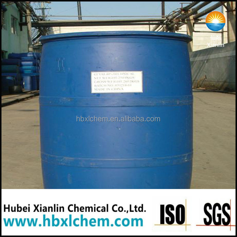 Best Price Methyl Benzoate C8H8O2 CAS 93-58-3