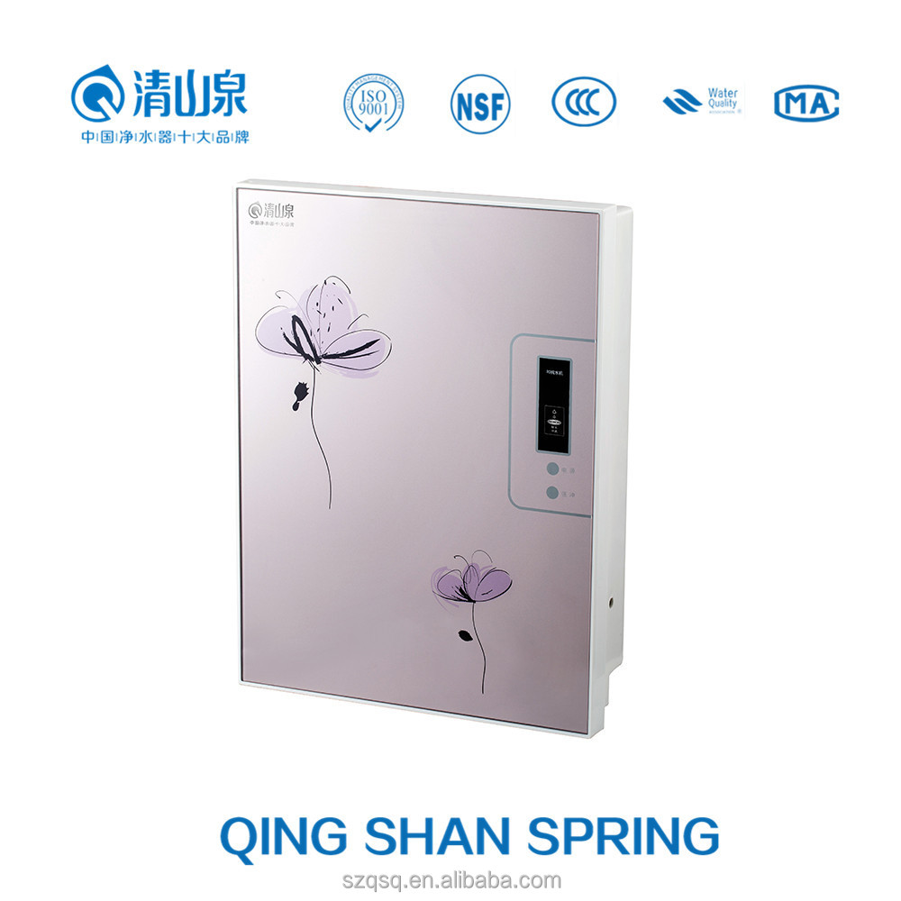 2018new Design Fashion Style Automatic Self Cleaning Water Filter ...