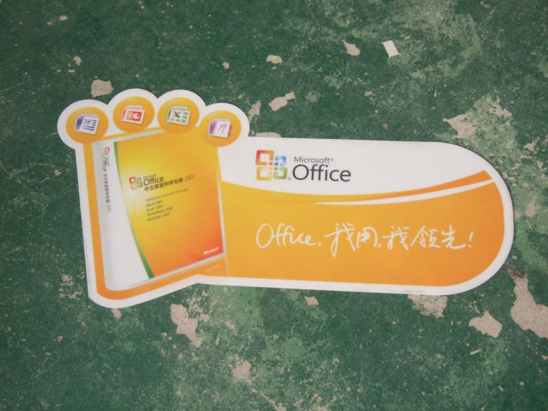 D Floor Stickers Advertising Promotion Buy D Floor Stickers - Custom vinyl stickers for promotion