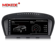 "MEKEDE IPS 8.8 ""Android 9.0 Núcleo octa 4G + 5 64G Áudio Do Carro DVD Player para BMW série E60 E61 E63 E64 3 series E90 E91 E92 4G LTE"