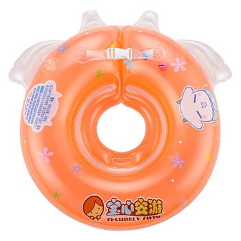 new baby swimming neck ring bath ring