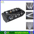 NEW 10 Watt 8 Pieces Moving Head Led Spider/Led Beam Moving Head Light