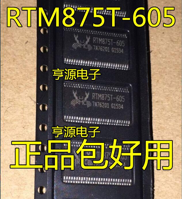 RTM875T-531 AUDIO DRIVER