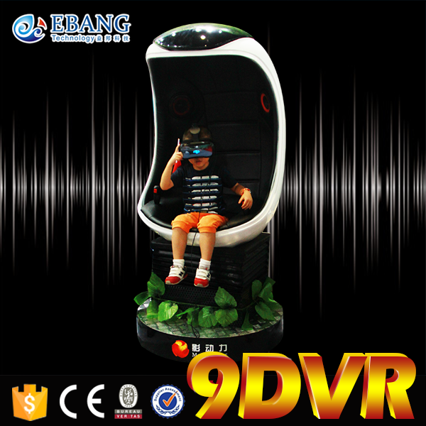 kids love the video game 9d mobile truck 12 seat