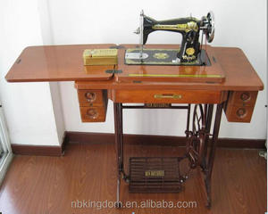 New Butterfly brand JA2-2 household sewing machine
