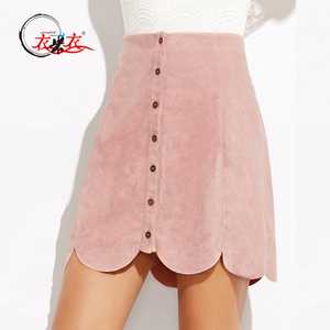 Elegant Faux Suede Skirt Design Girls High Waist Suede Button Up Scallop Skirt in Pink