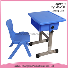 Height adjustable plastic nursery school adult study table chair