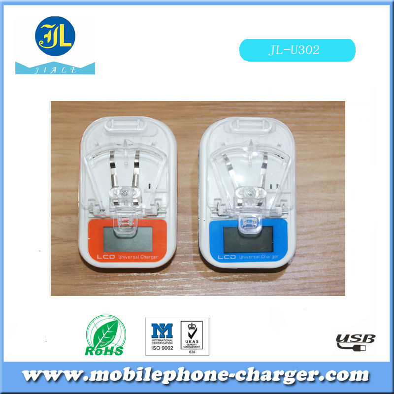 LCD universal charger with USB port charging all mobile battery 300mah