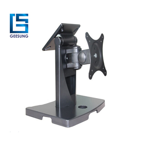 All In One Dual Pos PC Stand with 75/100mm Vesa Mount MS-21