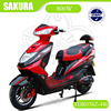 /product-detail/china-manufacture-for-electric-motorcycle-with-1000w-motor-752453225.html