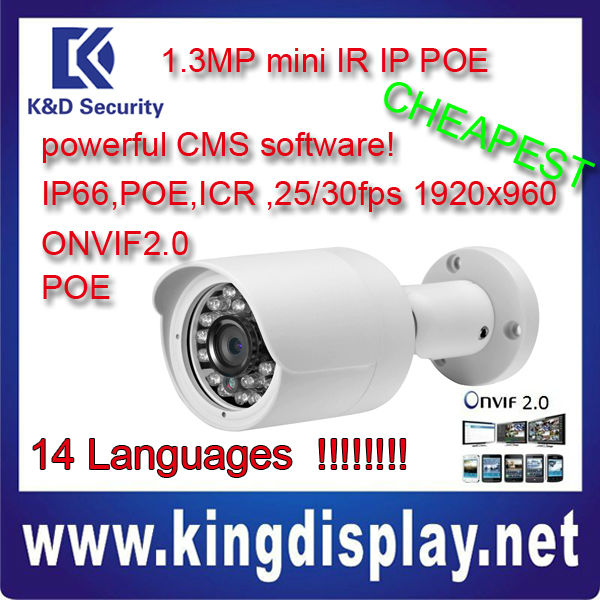 cheapest KDT-HW19RC72 onvif2.0 IP camera 720P with POE in stock 1.3 mp small ir bullet NVR Kits IP CAMERA CCTV IR CAMERA