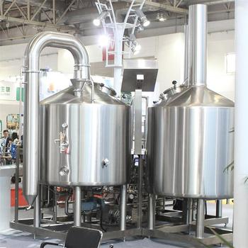 small business Beer brewing beer brewery equipment with CE certificate
