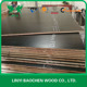 F17 Formply, Form Ply Certified Structural Grade Plywood