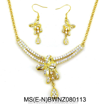 Latest Arabic Gold Jewellery Designs Arabic Wedding Jewellery Buy