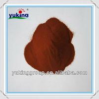 Polyvinylpyrrolidone Iodine/ Povidone Iodine DMF Approved raw materials