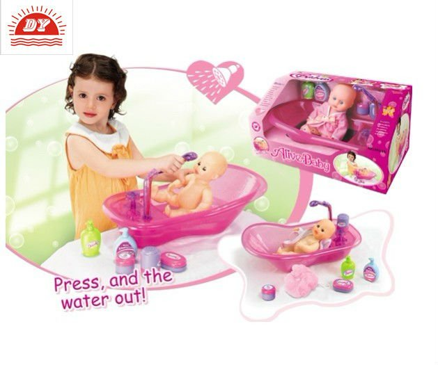 Vivo De Vinilo Ba 241 O Baby Doll Y Bathtub For Kids Mu 241 Ecas