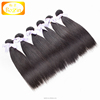 /product-detail/brazilian-natural-remy-100-human-hair-cuticle-aligned-hair-bundles-free-weave-hair-packs-60733196803.html