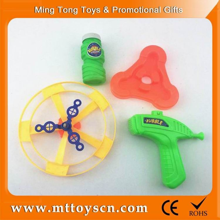 Pull string bubble gun with frisbee soap bubble toy