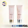 Cream Tube Pharmaceutical Ointment Tubes Packaging Product
