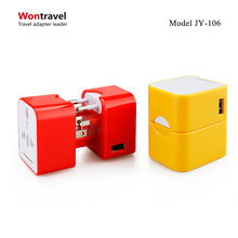 Wontravel OEM logo world travel adapter US EU AUS UK plug outlet 1000mA power adaptor