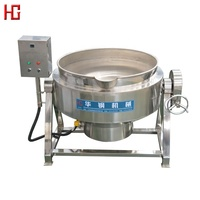 Factory price supply 304 stainless steel steam boiling pan / electric cooking pan / jacketed kettle