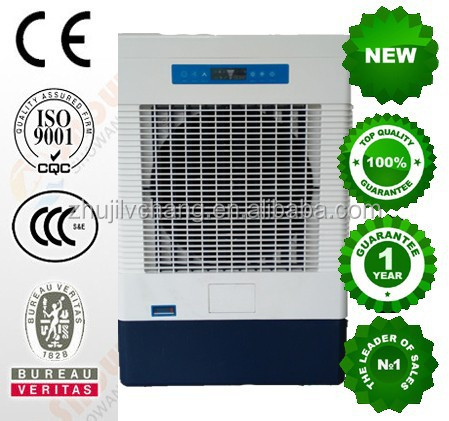 pakistani companies uae water fan cooler stand fan with electrical moto 220v