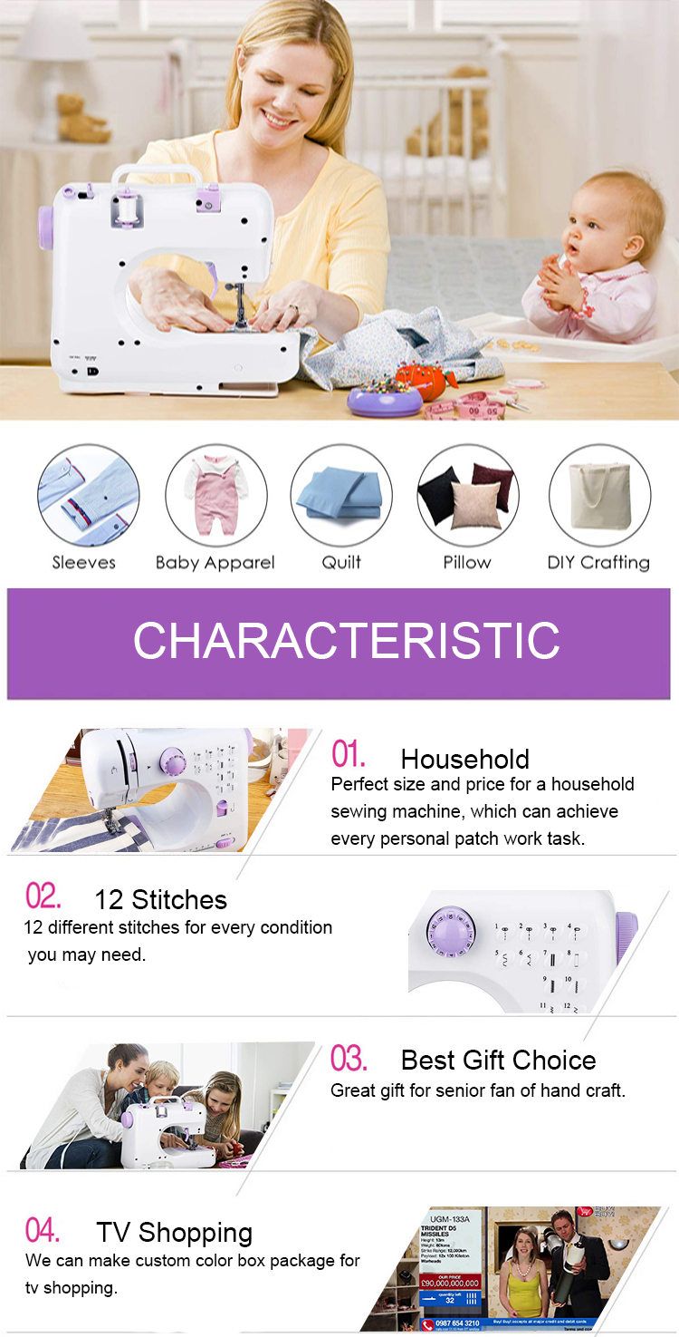 Electric Mini Portable Handheld Domestic Button Sewing Machine Industrial