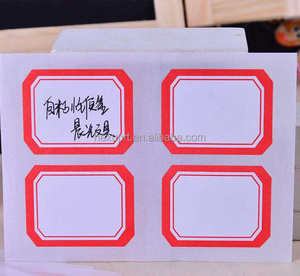 2017 Writable Paper Self Adhesive Name Sticker School Label for student exercise books, copies, stationery items wholesale