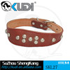 Pet Flexible Luxury Rivet Dog Leather Collar SKL27
