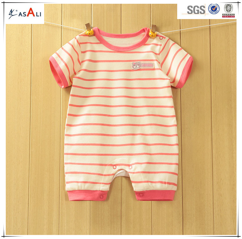 Organic baby clothes online