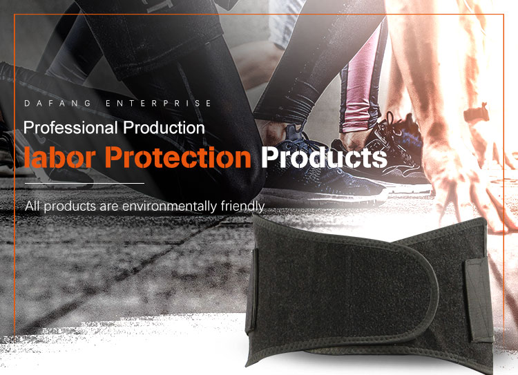 Professional Back Support Brace