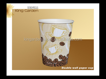 Coffee Bean Ripple Wall Paper Cups